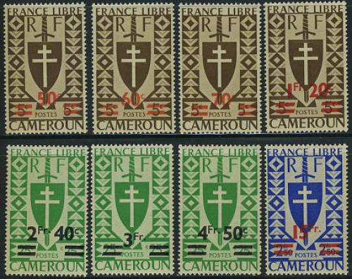 Overprints 8v; Year: 1945
