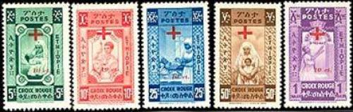 Red Cross 5v; Year: 1950