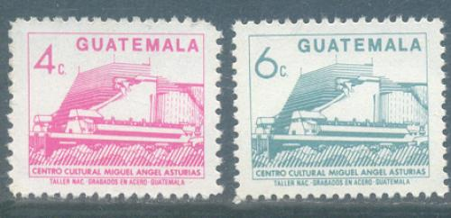 Stamps of National Theatre