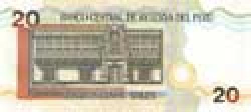 20 Nuevos Soles; Peruan banknotes
