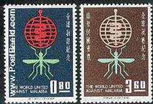 Anti malaria 2v; Year:  1962