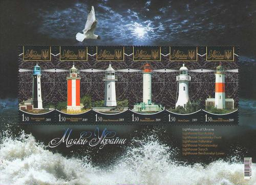 mint stamps of Ukraine. Lighthouses